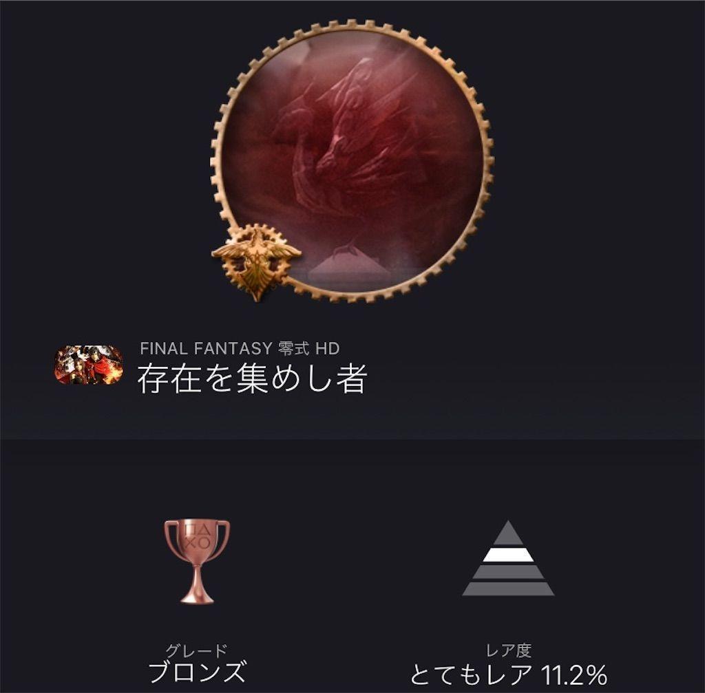 f:id:tatsutatsu2150:20210516165125j:plain