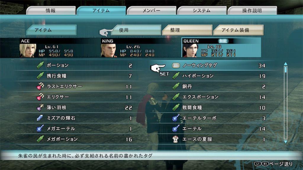 f:id:tatsutatsu2150:20210516165324j:plain