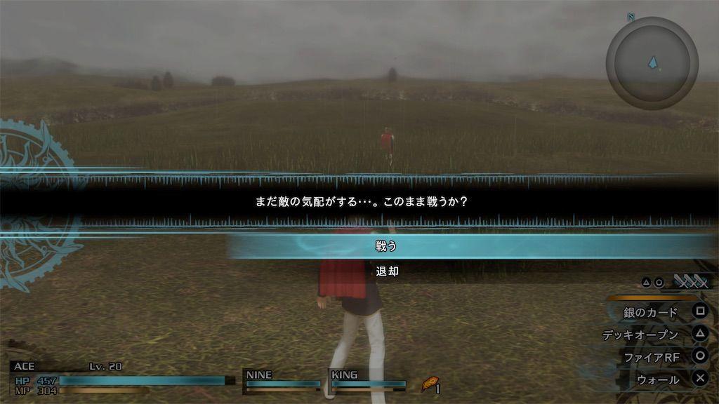 f:id:tatsutatsu2150:20210516165712j:plain