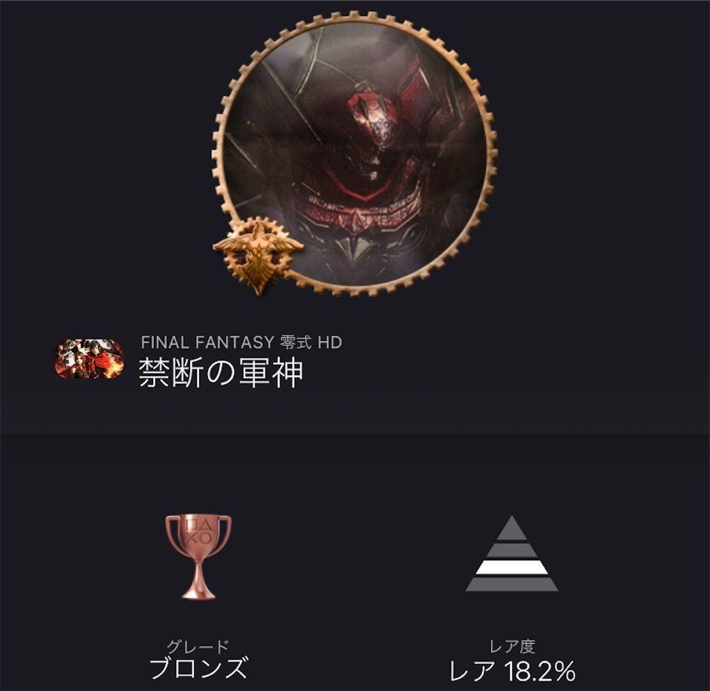 f:id:tatsutatsu2150:20210516170402j:plain