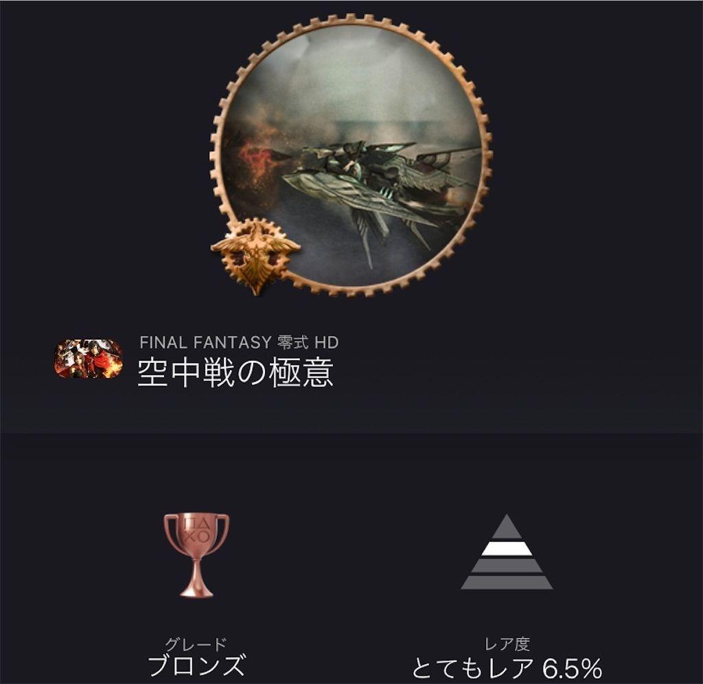 f:id:tatsutatsu2150:20210516170844j:plain