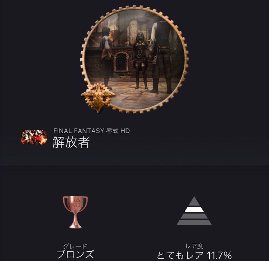 f:id:tatsutatsu2150:20210516171140j:plain