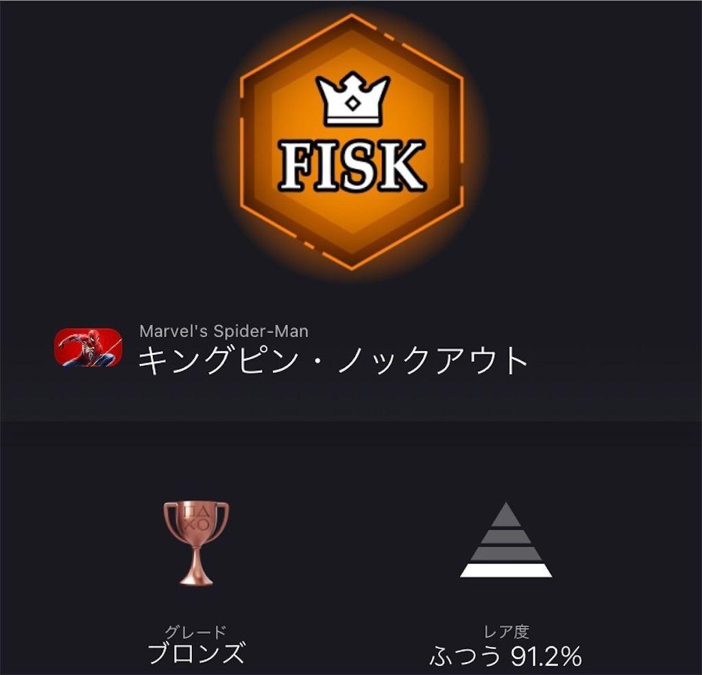 f:id:tatsutatsu2150:20210516220430j:plain
