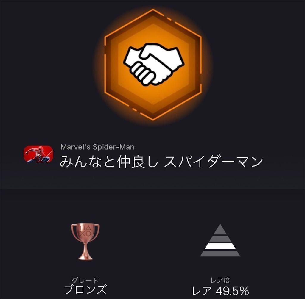 f:id:tatsutatsu2150:20210516220553j:plain