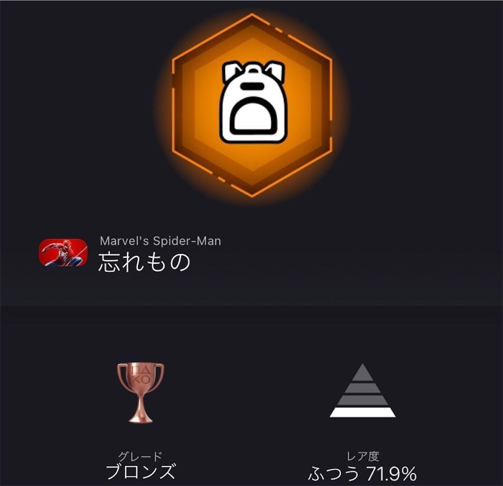 f:id:tatsutatsu2150:20210516230239j:plain