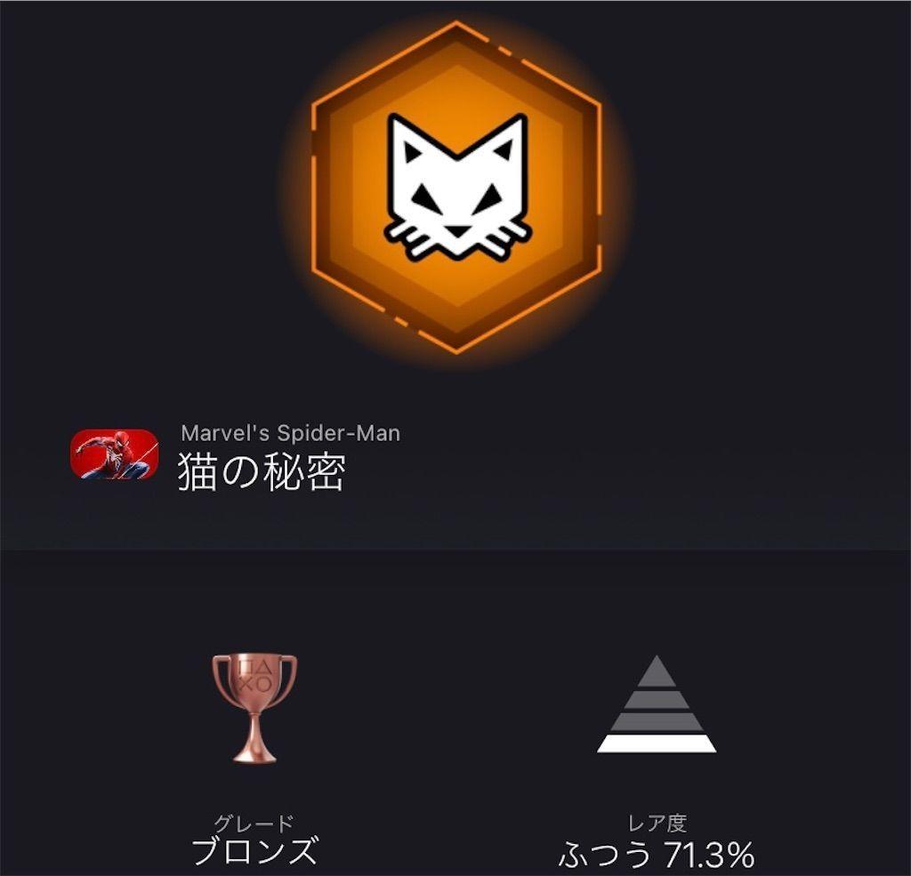 f:id:tatsutatsu2150:20210517064913j:plain