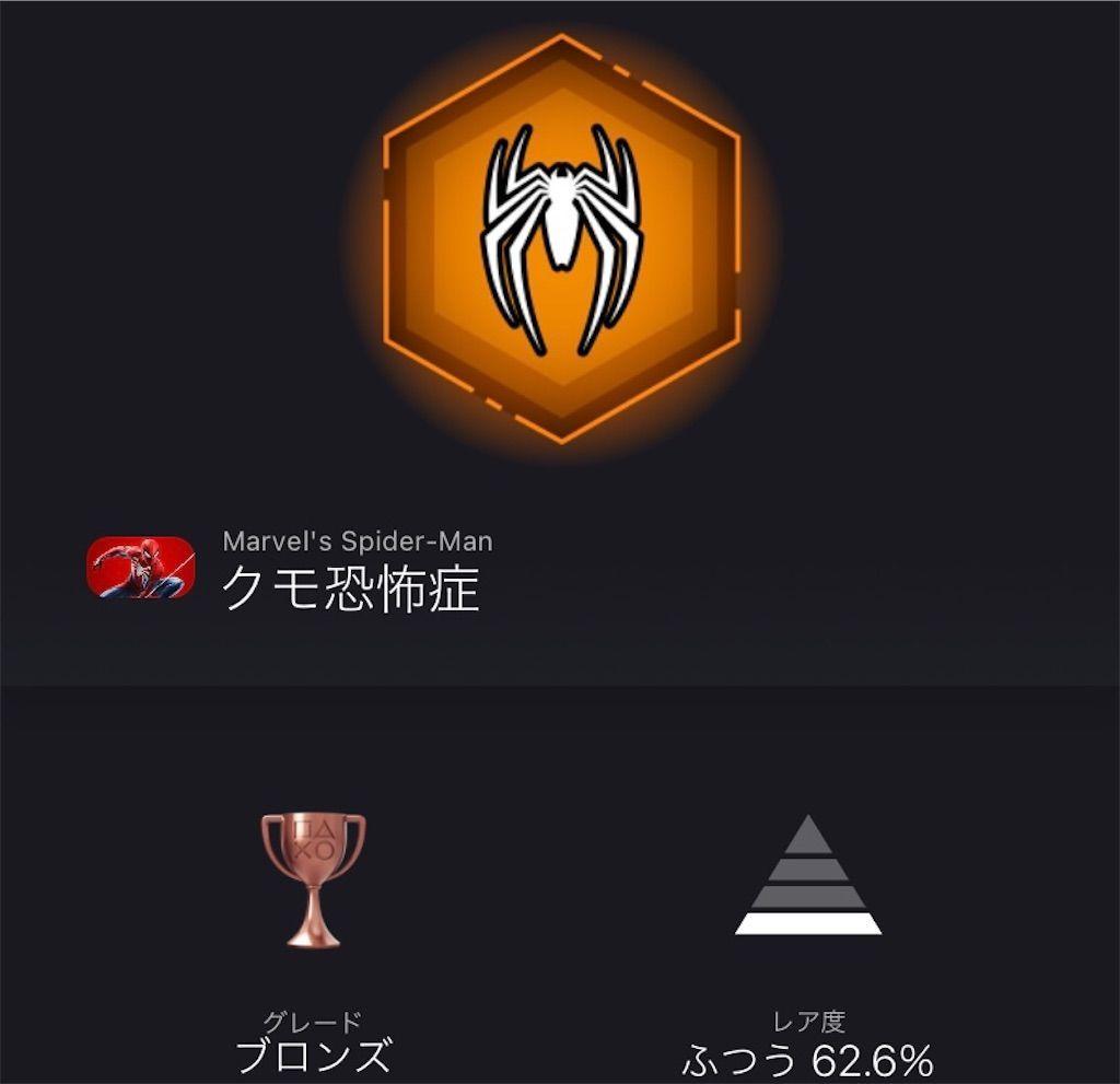 f:id:tatsutatsu2150:20210517073214j:plain