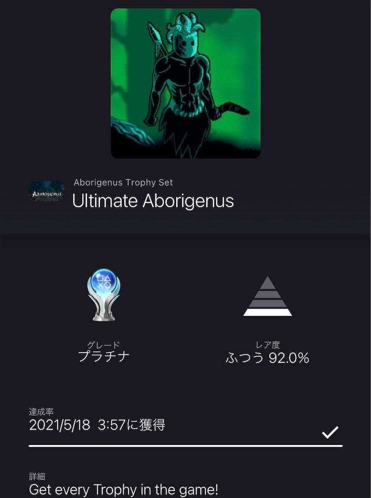 f:id:tatsutatsu2150:20210518054050j:plain
