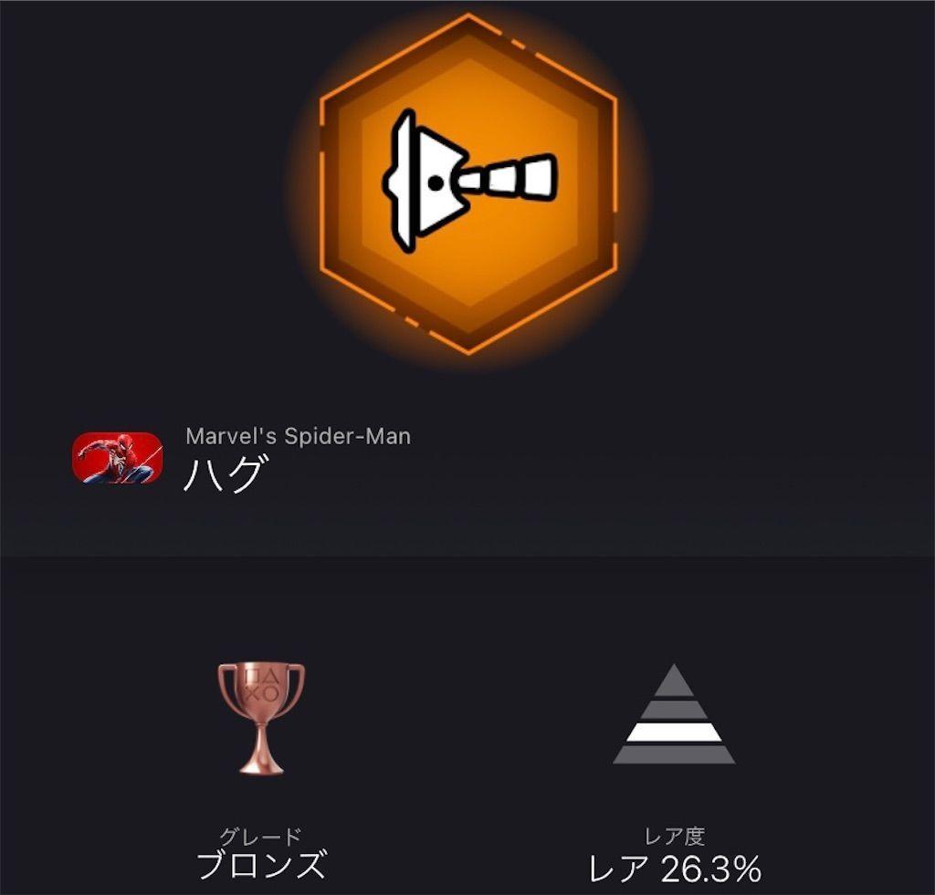 f:id:tatsutatsu2150:20210520064515j:plain