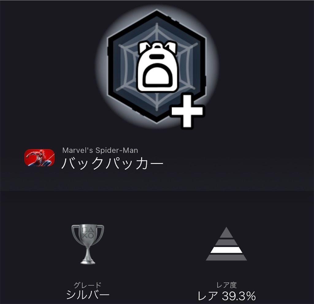 f:id:tatsutatsu2150:20210520065510j:plain