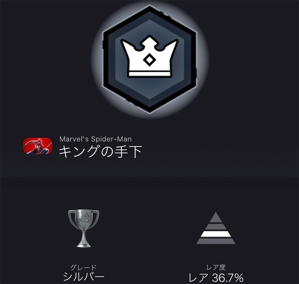 f:id:tatsutatsu2150:20210520080009j:plain