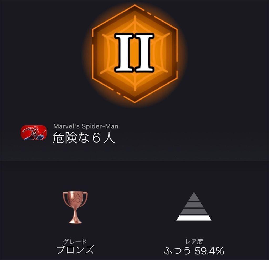 f:id:tatsutatsu2150:20210522021153j:plain