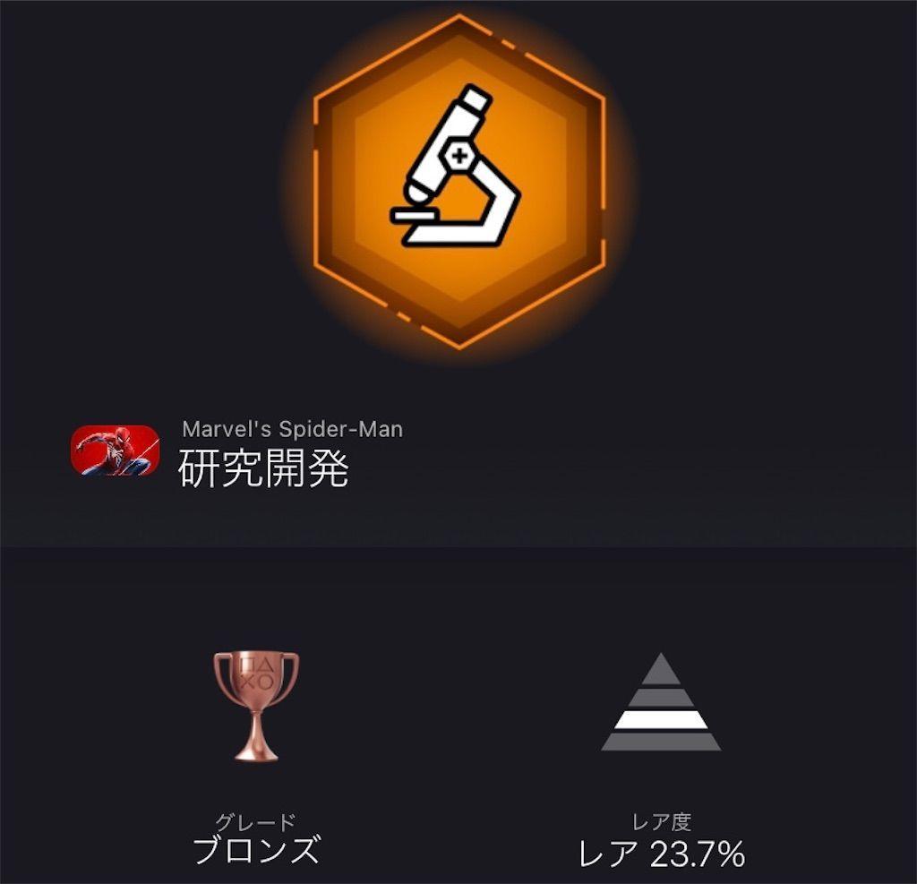 f:id:tatsutatsu2150:20210522040445j:plain