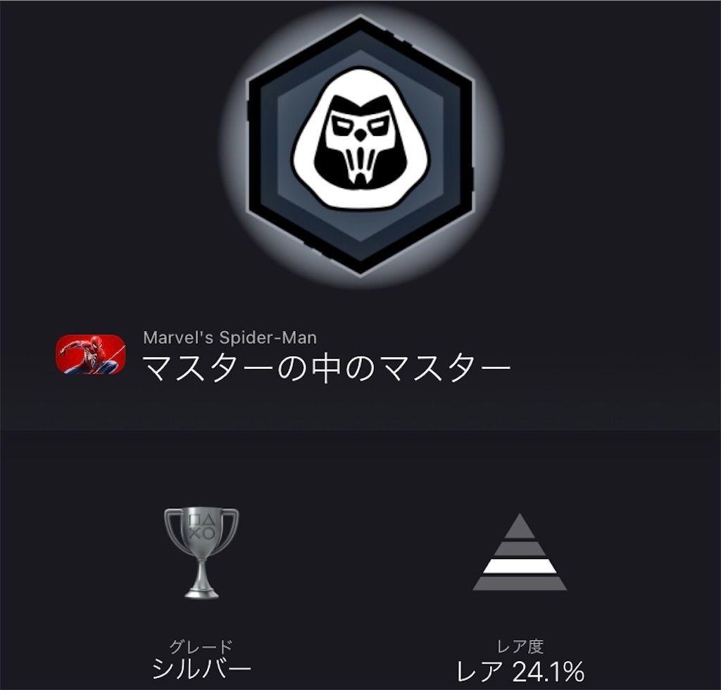 f:id:tatsutatsu2150:20210522052039j:plain