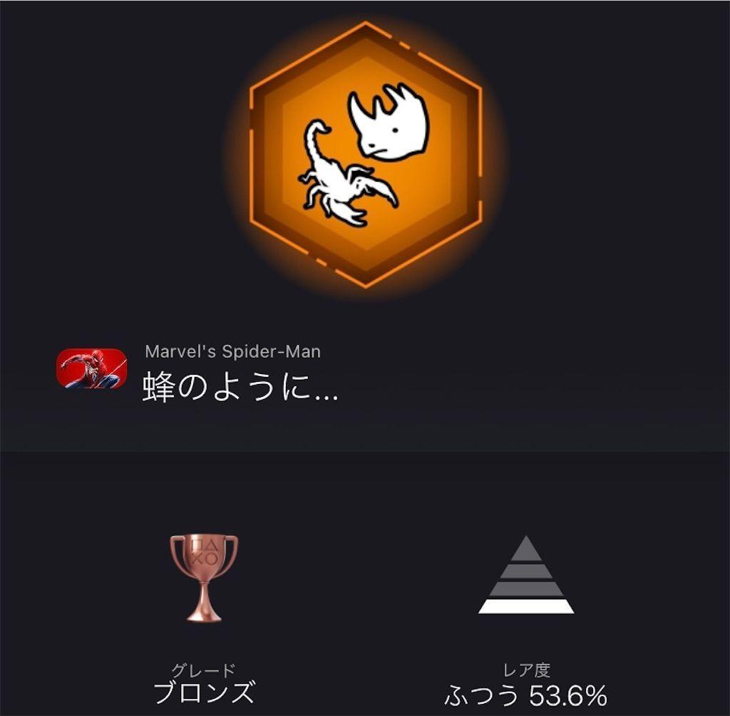 f:id:tatsutatsu2150:20210522062555j:plain