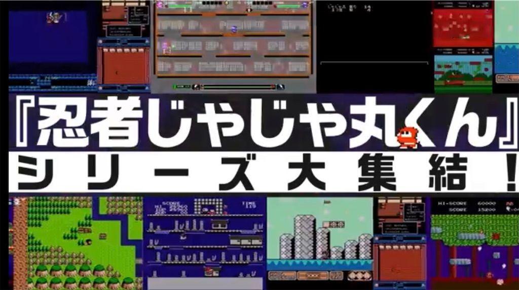 f:id:tatsutatsu2150:20210522073307j:plain