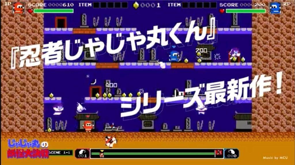 f:id:tatsutatsu2150:20210522073319j:plain