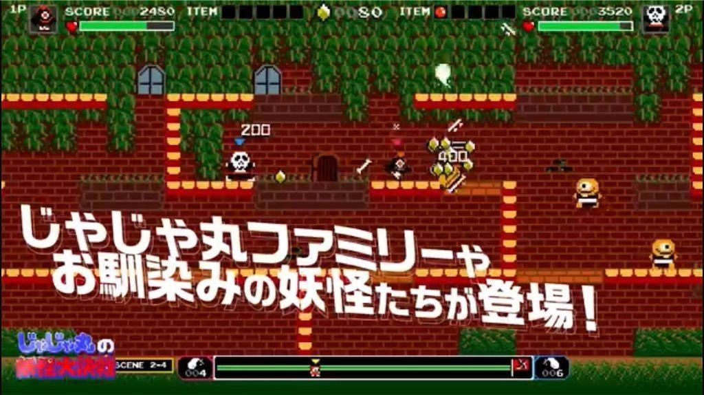 f:id:tatsutatsu2150:20210522073410j:plain
