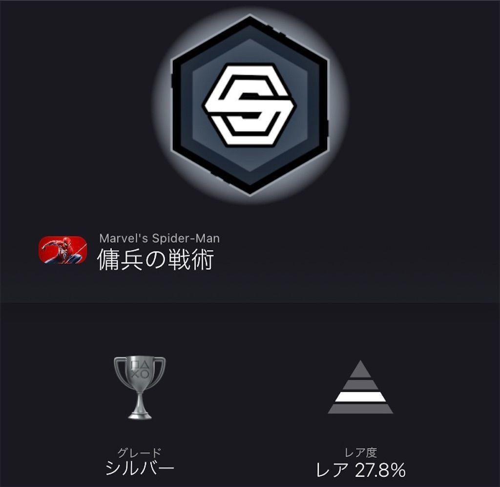 f:id:tatsutatsu2150:20210523235828j:plain