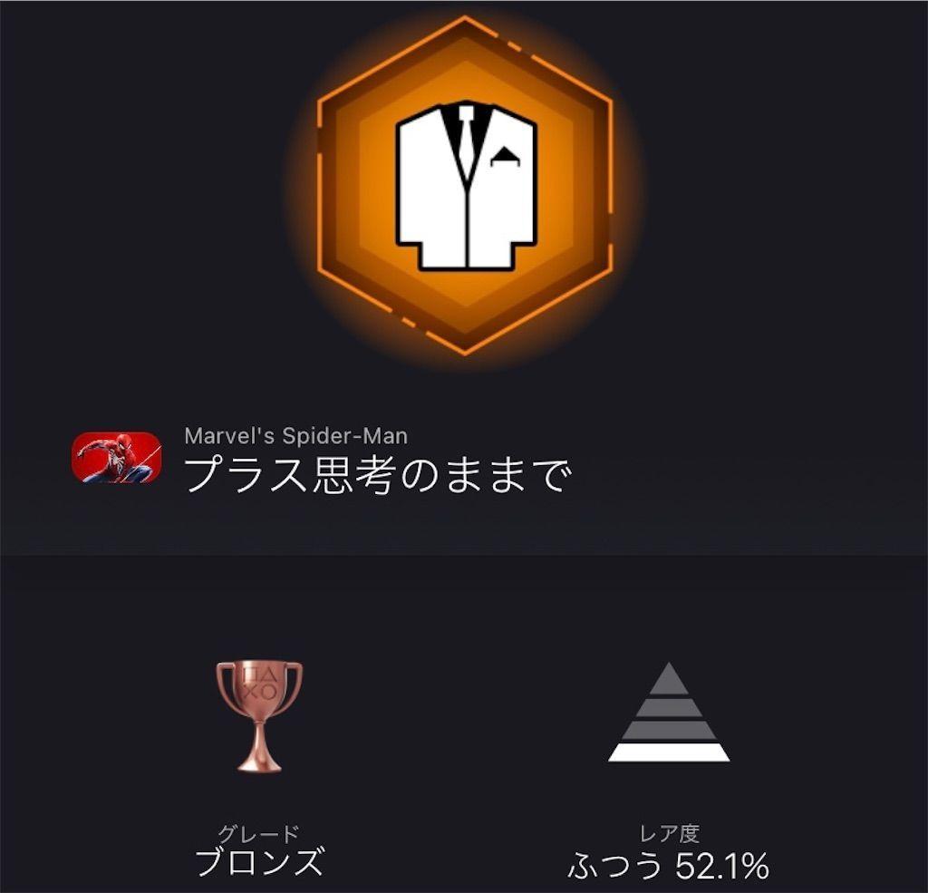 f:id:tatsutatsu2150:20210524004144j:plain