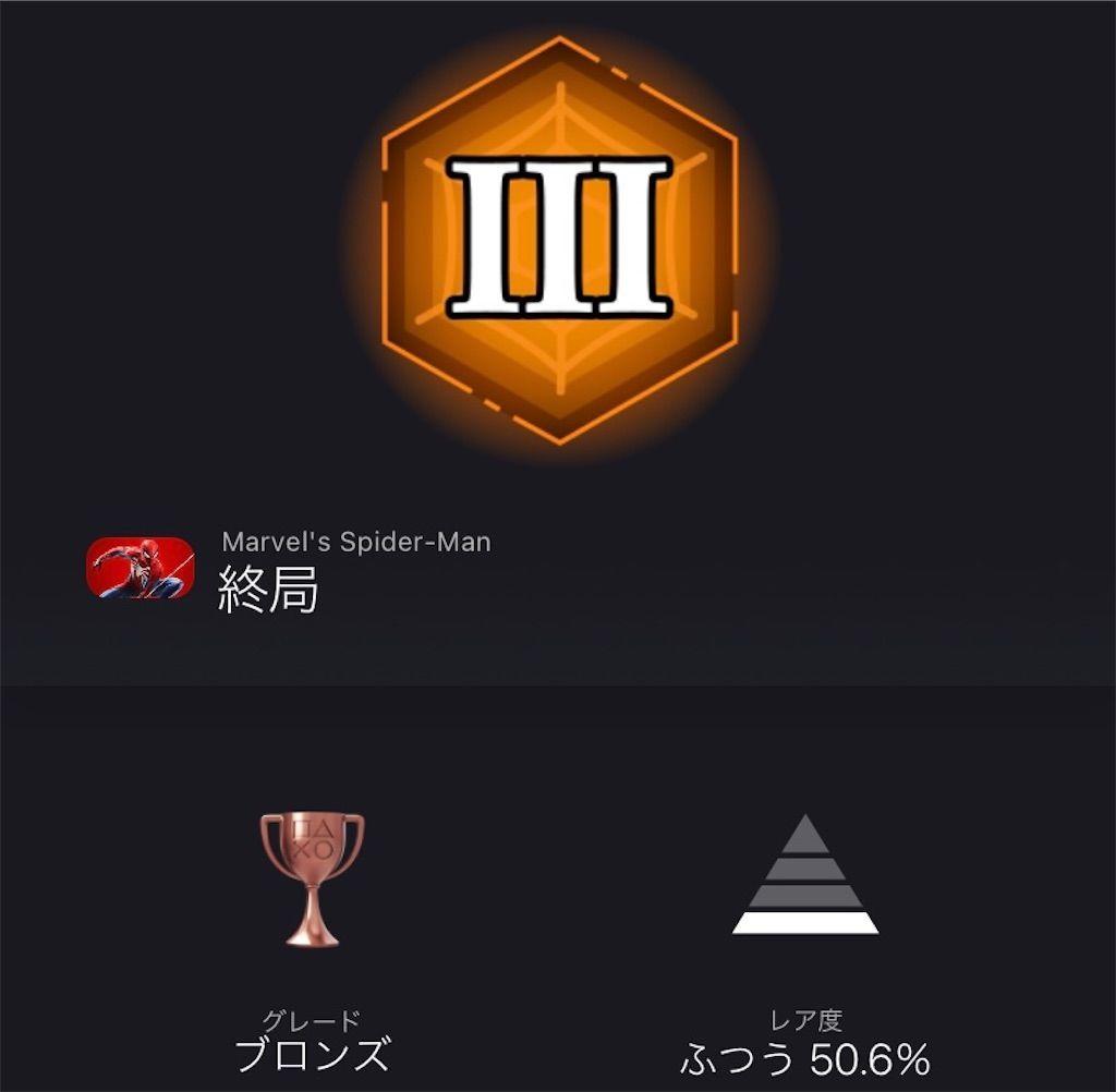 f:id:tatsutatsu2150:20210524012848j:plain