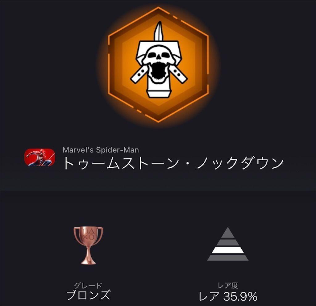f:id:tatsutatsu2150:20210524015128j:plain