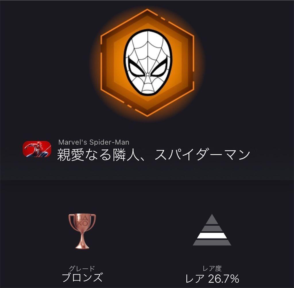 f:id:tatsutatsu2150:20210524015305j:plain