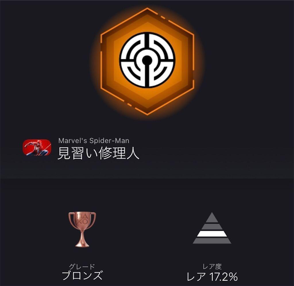 f:id:tatsutatsu2150:20210524022244j:plain