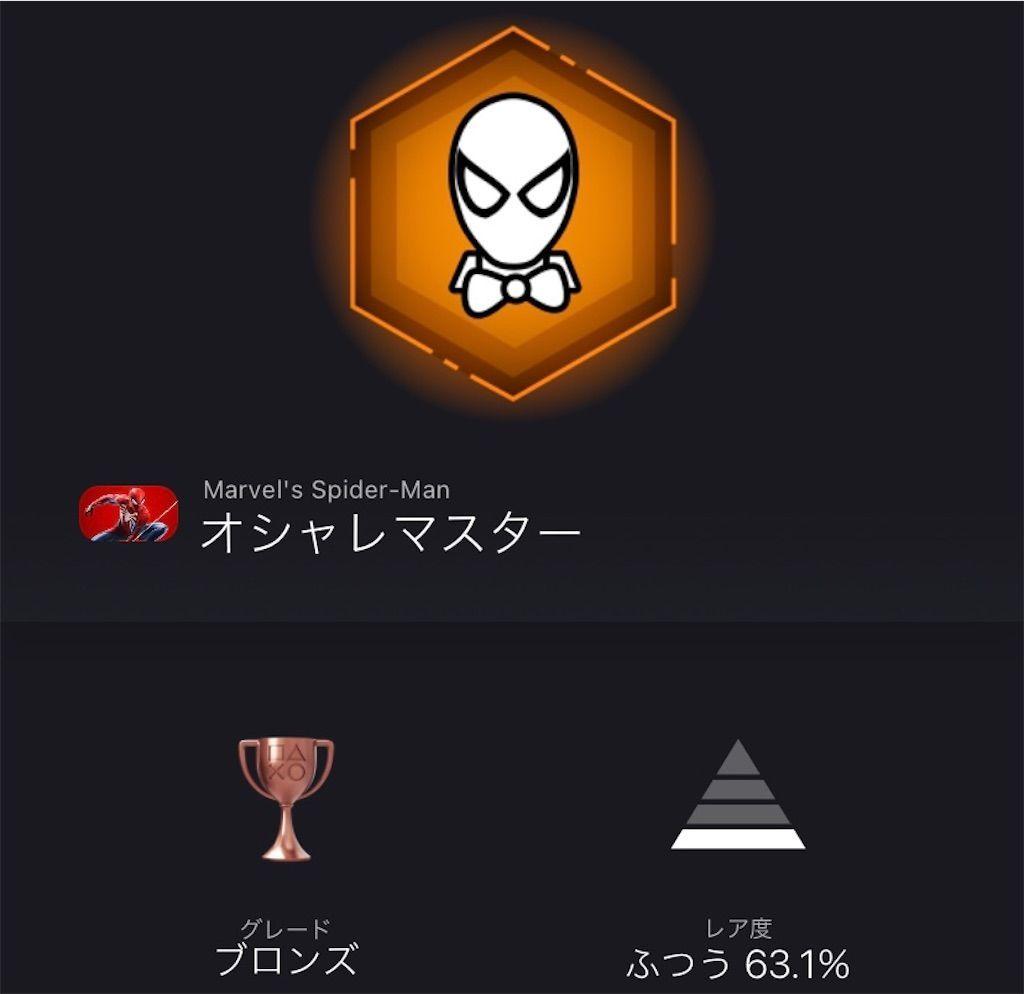 f:id:tatsutatsu2150:20210524041612j:plain
