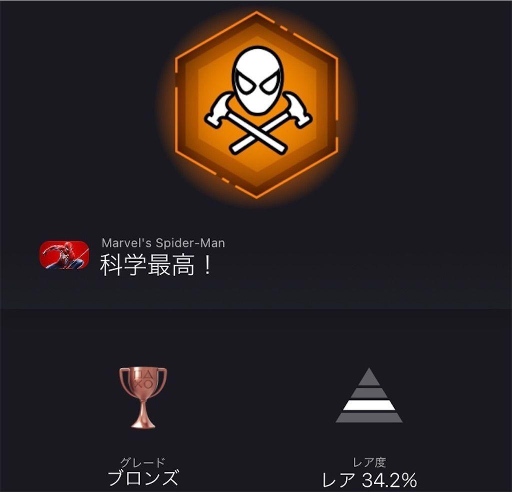 f:id:tatsutatsu2150:20210524041837j:plain
