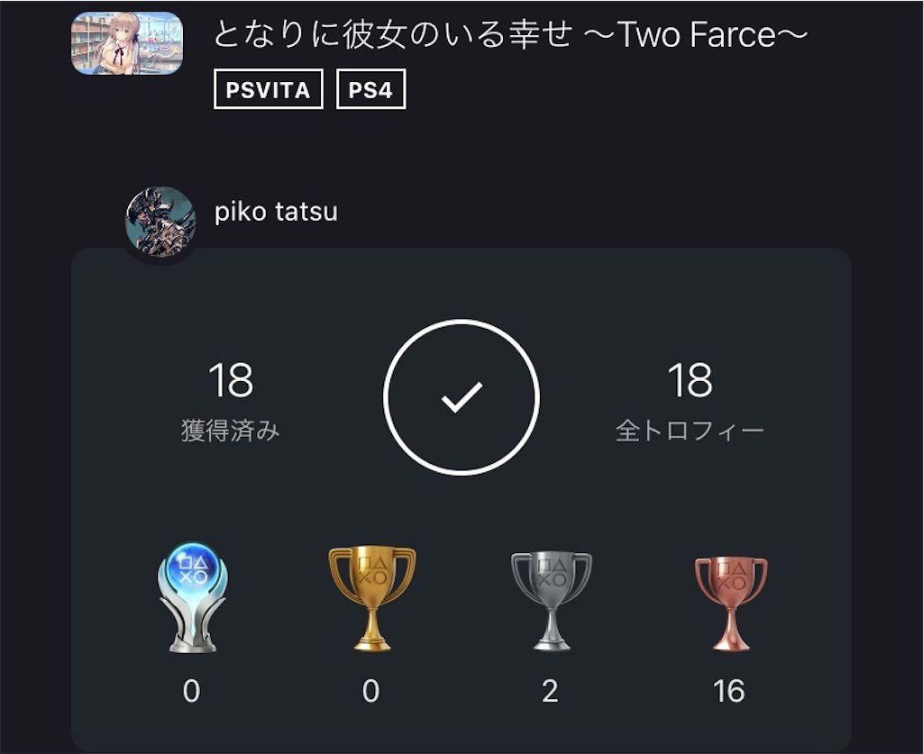 f:id:tatsutatsu2150:20210524060722j:plain