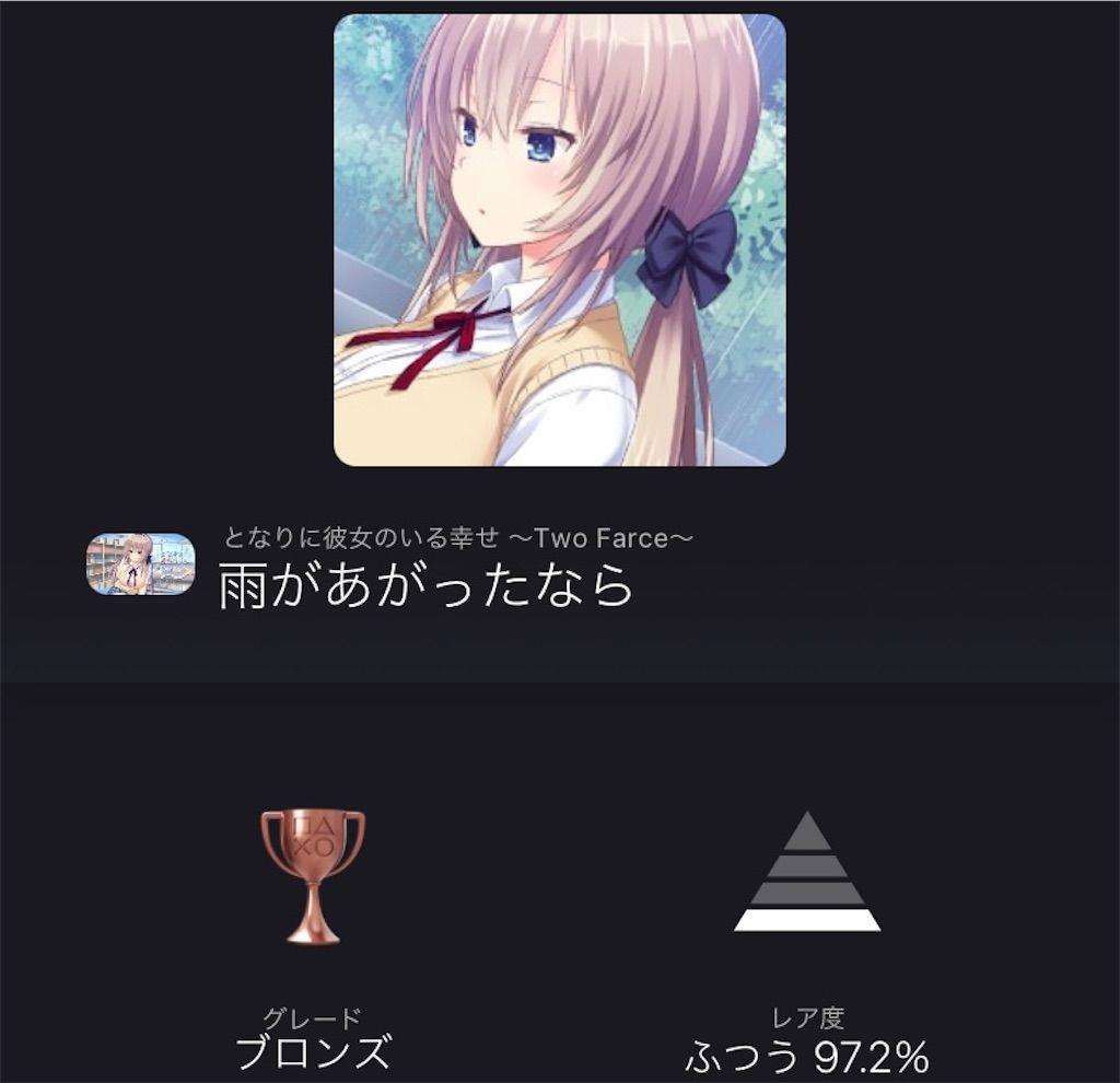 f:id:tatsutatsu2150:20210524063332j:plain