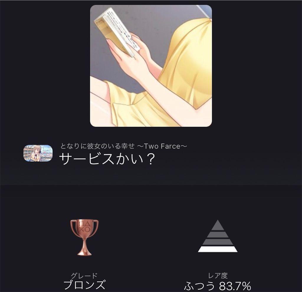 f:id:tatsutatsu2150:20210524063638j:plain