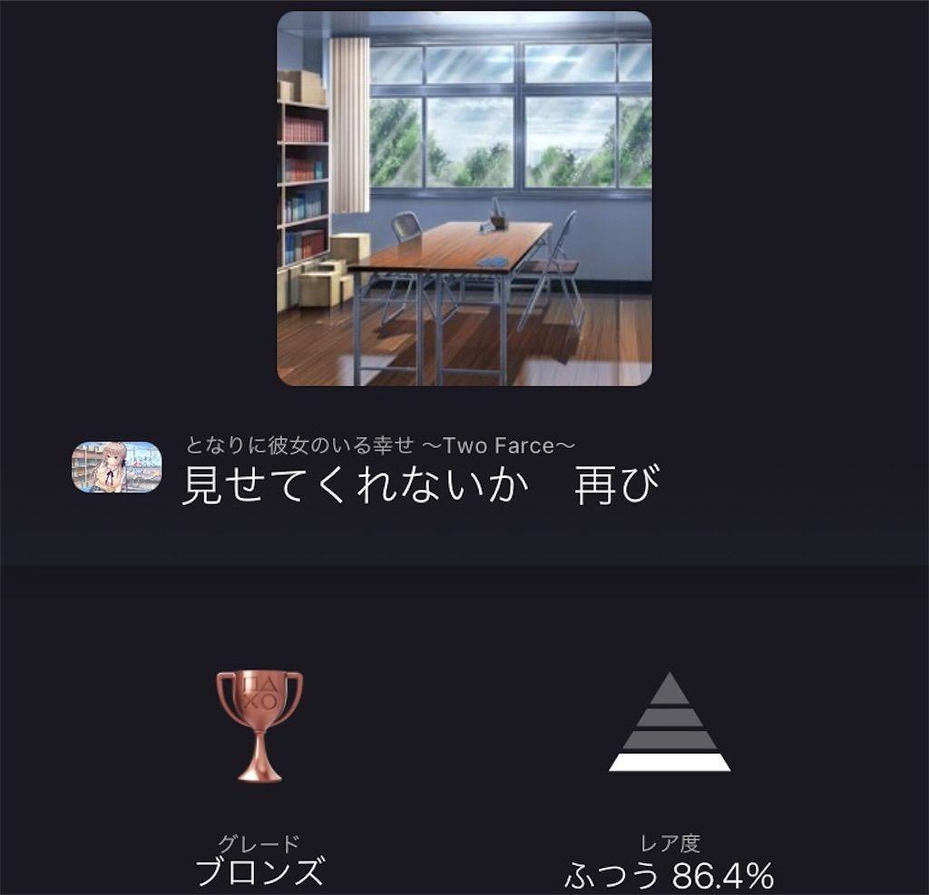 f:id:tatsutatsu2150:20210524063721j:plain