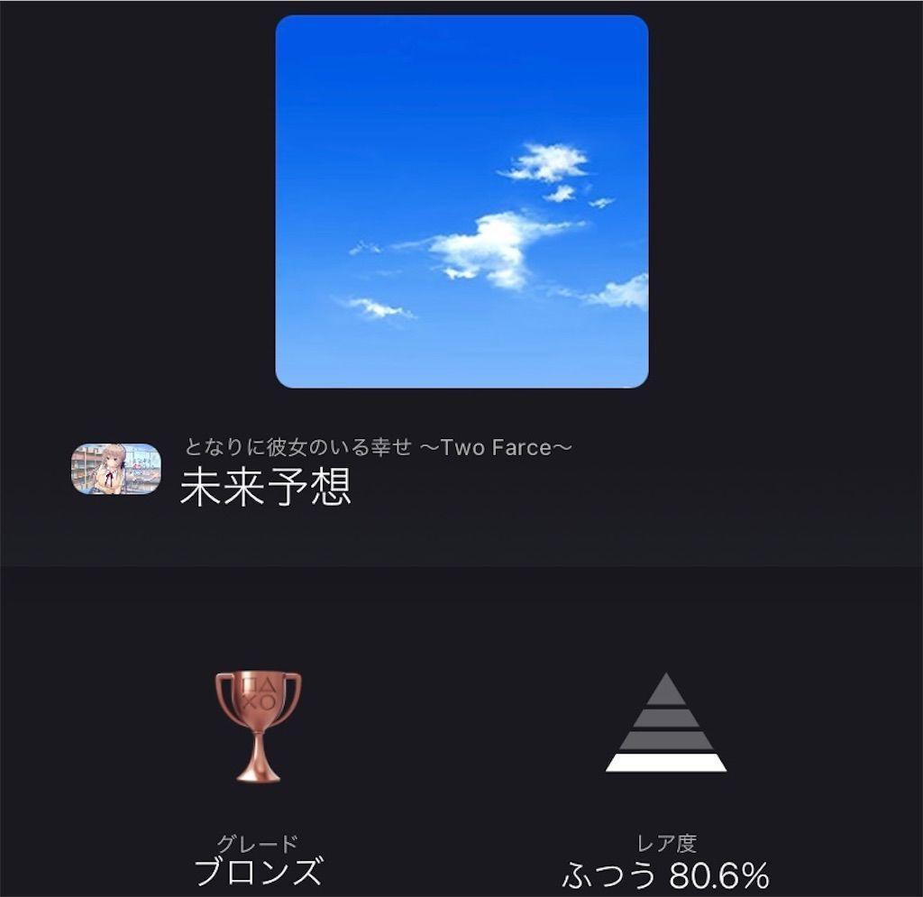 f:id:tatsutatsu2150:20210524063853j:plain