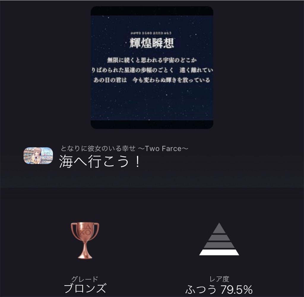 f:id:tatsutatsu2150:20210524064217j:plain