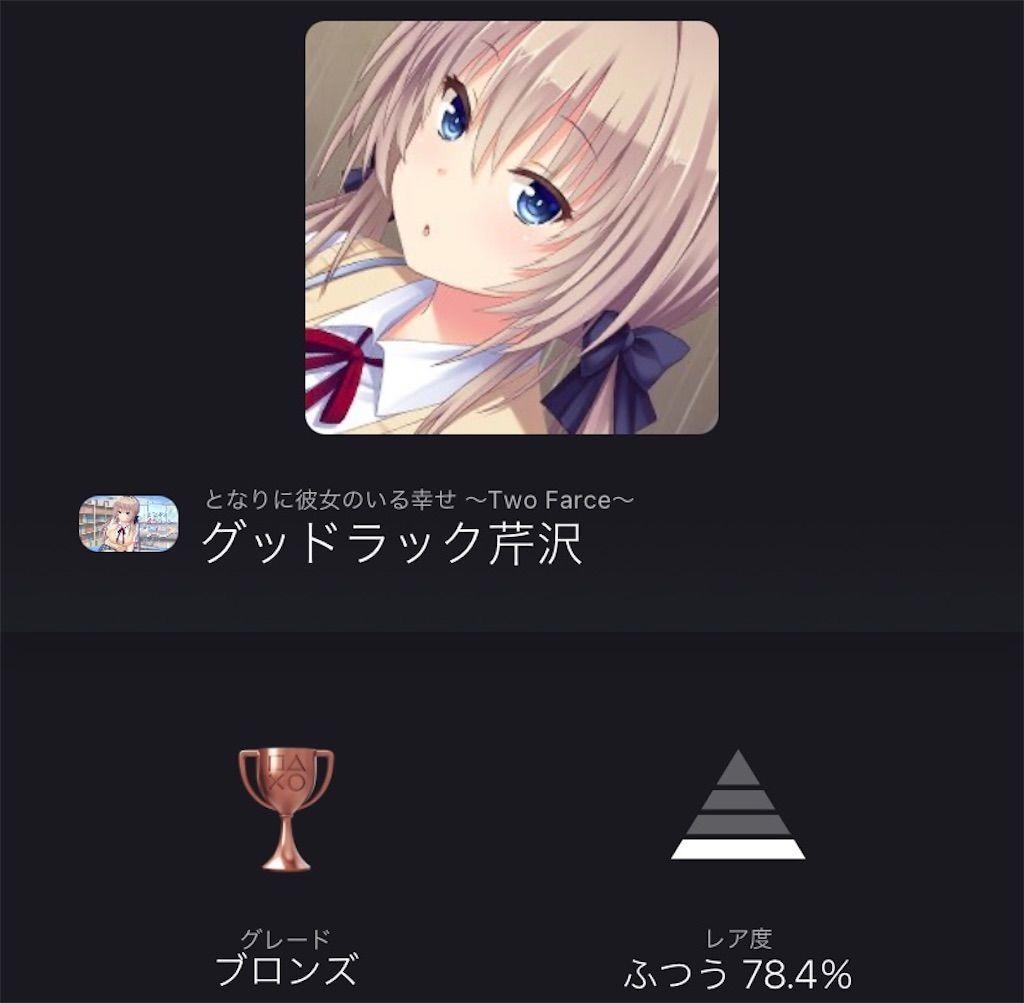 f:id:tatsutatsu2150:20210524064251j:plain