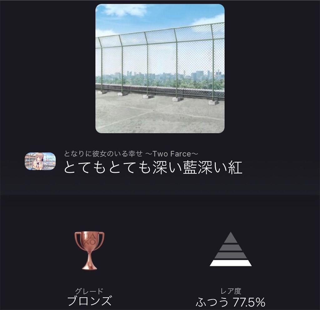 f:id:tatsutatsu2150:20210524064341j:plain