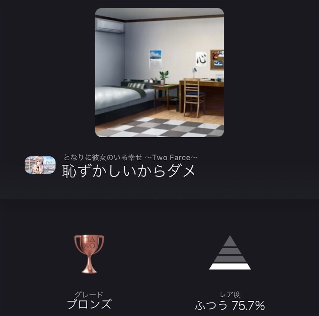f:id:tatsutatsu2150:20210524064430j:plain