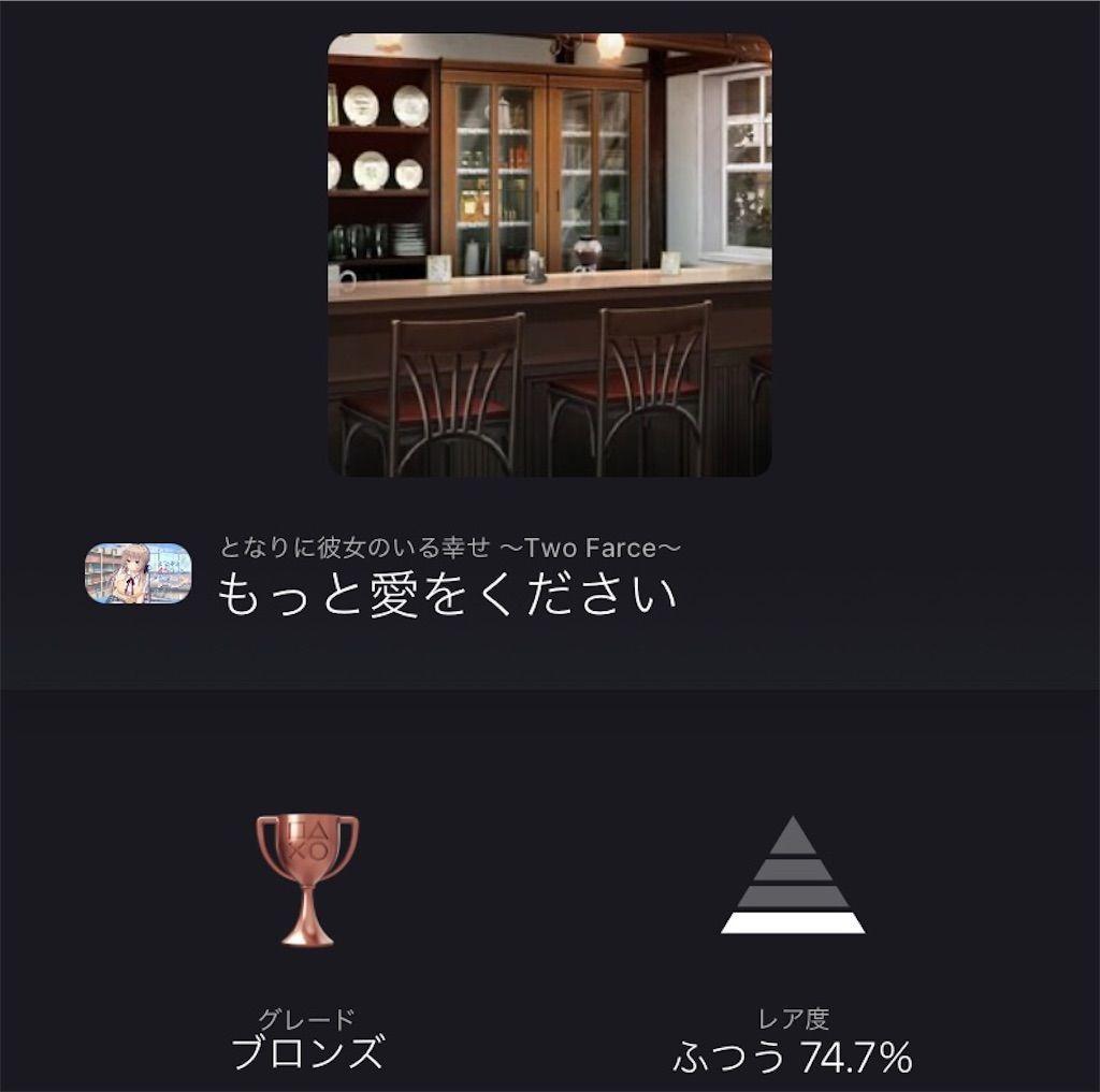 f:id:tatsutatsu2150:20210524064525j:plain