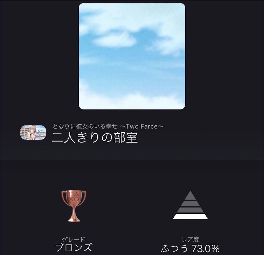 f:id:tatsutatsu2150:20210524064650j:plain