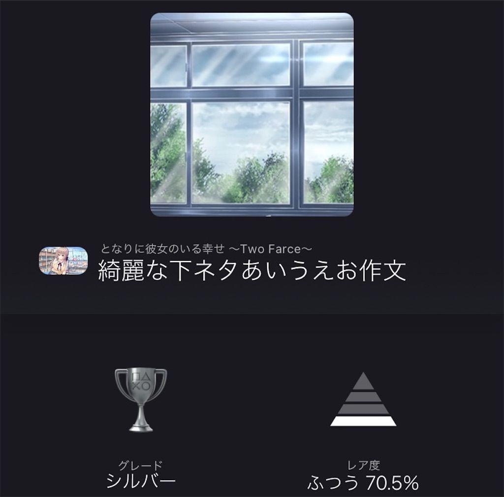 f:id:tatsutatsu2150:20210524064936j:plain