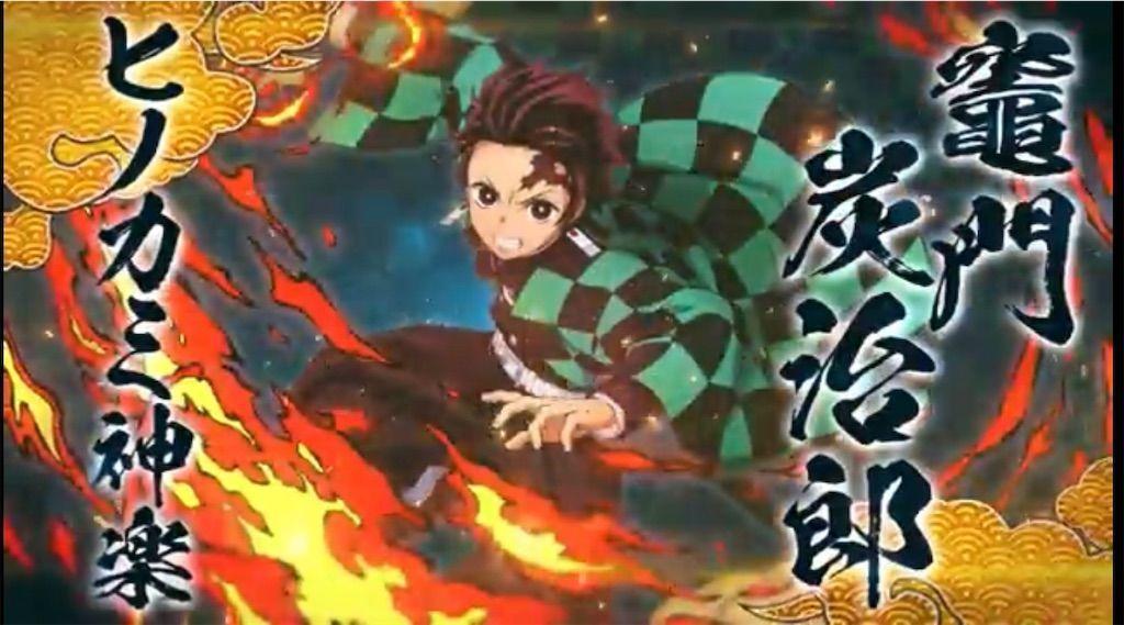 f:id:tatsutatsu2150:20210524160715j:plain