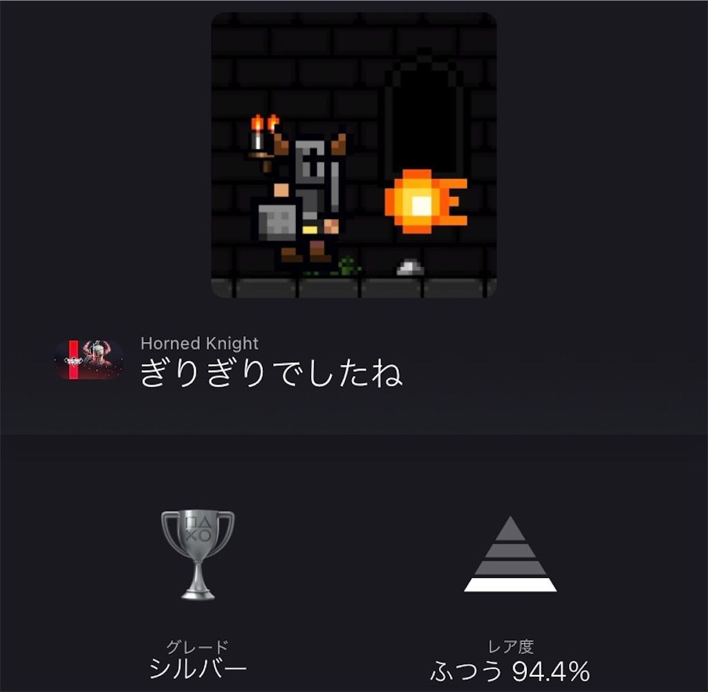 f:id:tatsutatsu2150:20210525021754j:plain