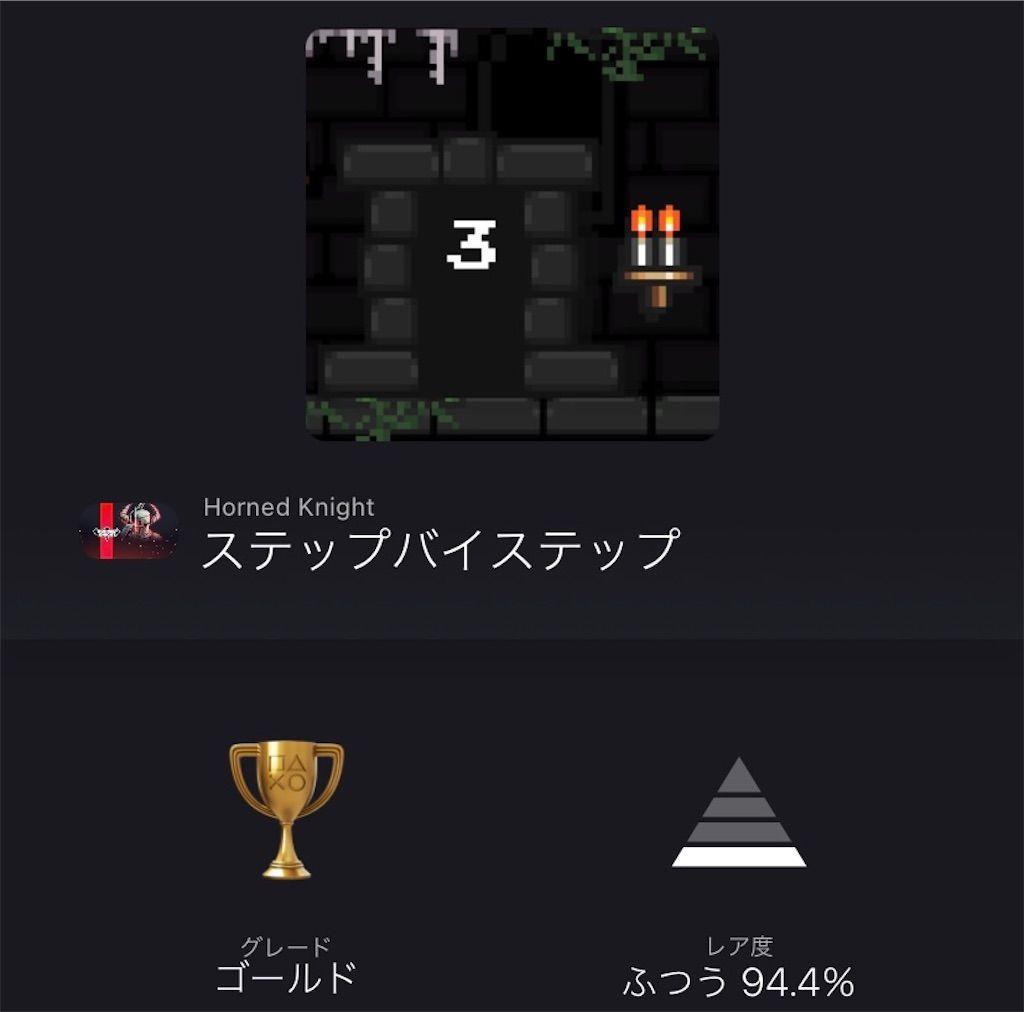 f:id:tatsutatsu2150:20210525022610j:plain