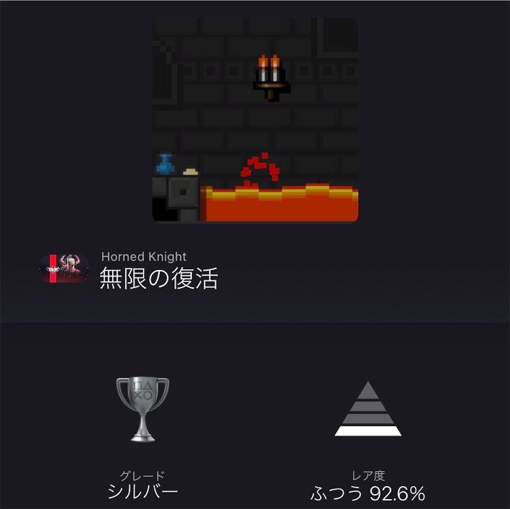 f:id:tatsutatsu2150:20210525024017j:plain