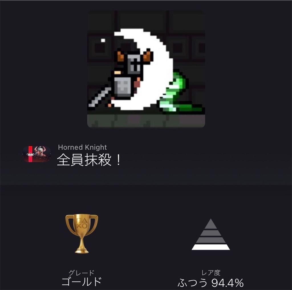f:id:tatsutatsu2150:20210525024045j:plain