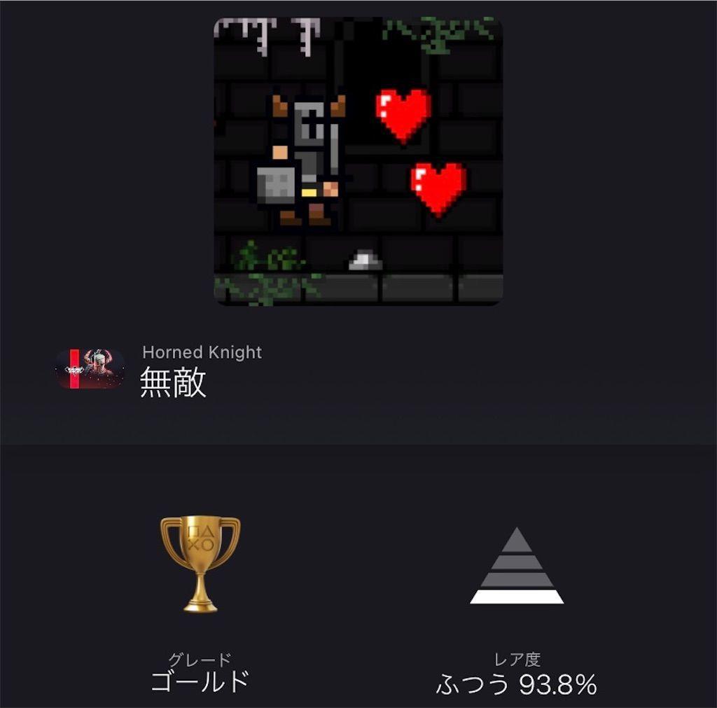 f:id:tatsutatsu2150:20210525024117j:plain