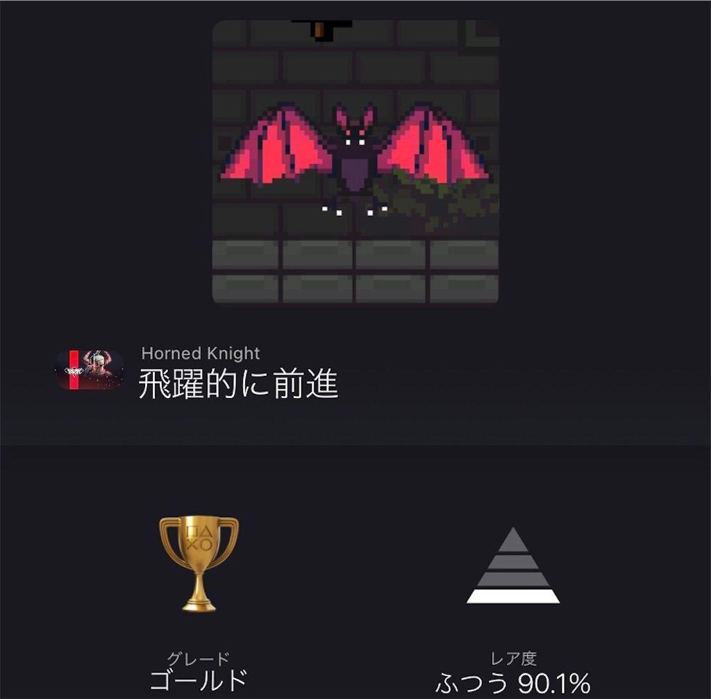 f:id:tatsutatsu2150:20210525024143j:plain