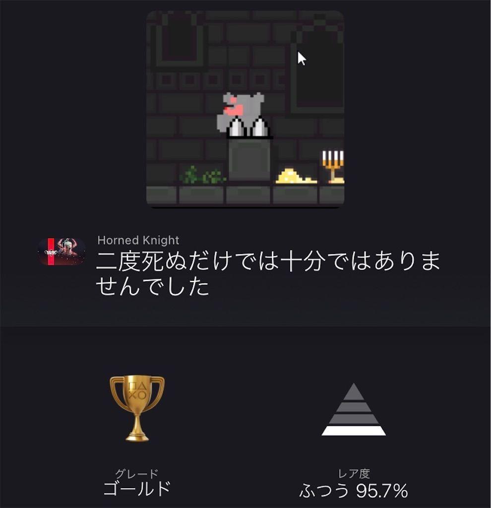 f:id:tatsutatsu2150:20210525025540j:plain
